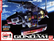 BBSenshi-GFT-Gundam