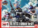 BBSenshi-GFT-GundamG3