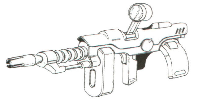 File:Guncannon beam rifle.jpg