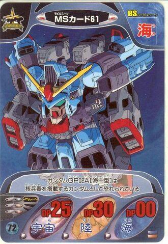 File:Gundam Combat 27.jpeg