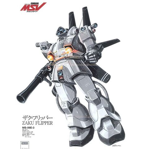 File:MS-06E-3 ZAKU FLIPPER.jpg