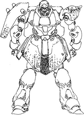 File:MS-16G Geara Doga G.png