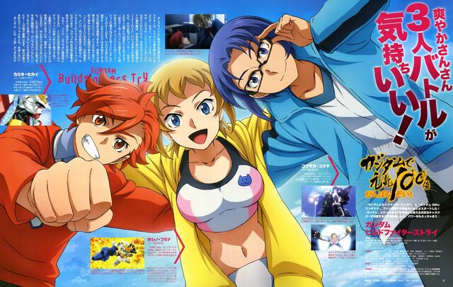 File:Gundam Build Fighters Try magazine scan.jpg