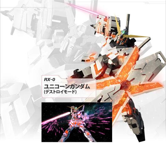 File:GUCPS3 - RX0 UG DestroyMode.jpg