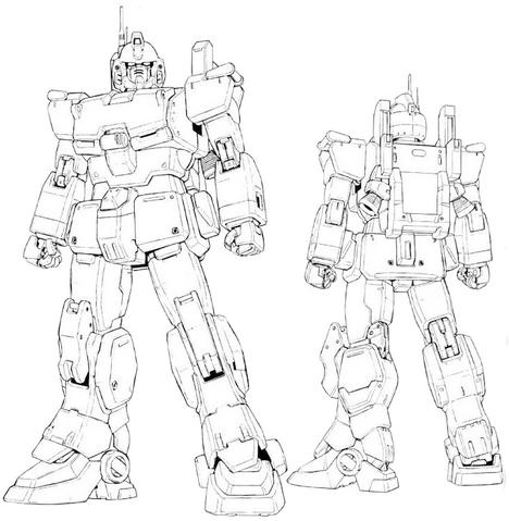 File:Master grade-ez-8 gundam-lineart.png
