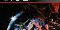 Mobile Suit Gundam Unicorn (Game)