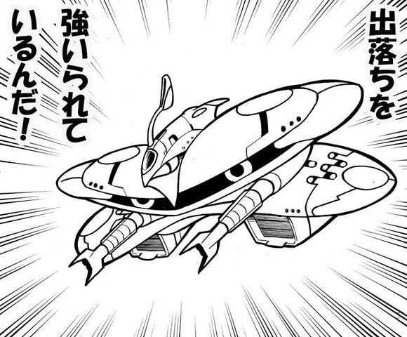 File:Katsuyuki Shiina 17.jpg