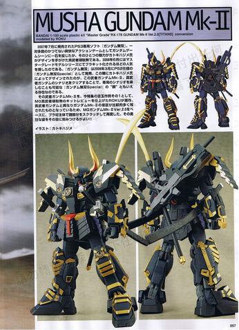 File:MG Musha Gundam Mk. II0.jpg