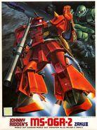 MS-06R-2 - Johnny Ridden's Zaku II - Boxart