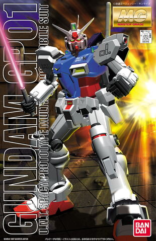 File:Mg-rx-78gp01.jpg