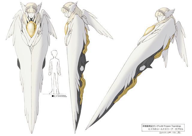 File:WFT Ishigaki 01.jpeg
