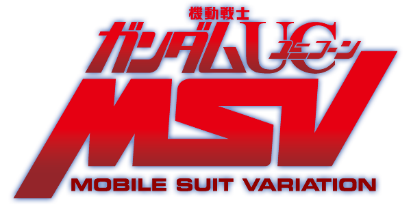 File:Uc-msv-logo.png