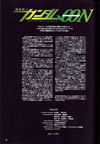 File:Gundam 00N - GNMA-0001V2 Regnant 2.jpg