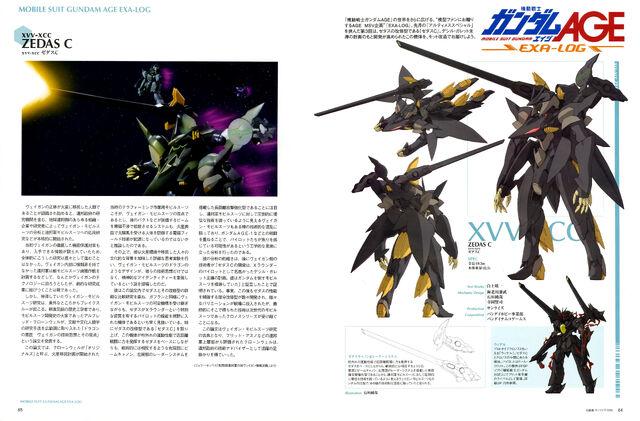 File:EXA-LOG XVV-XCC.jpg