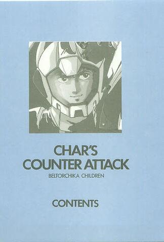 File:Â-Gundam 007.jpg