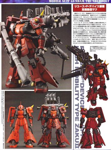 File:MS-06R Zaku High Mobility Type 2.jpg