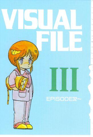 File:File 3.jpg
