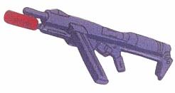 File:Rgm-79d-machinegun.jpg