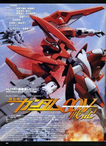 File:Gundam 00V Senki Advanced GN-X DG1.jpg