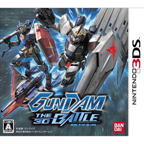 File:Gundam the 3d battle.jpg