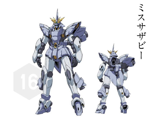 File:Miss Sazabi.png