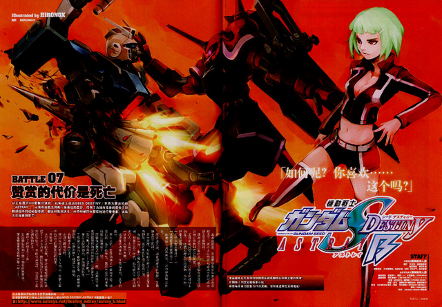 File:SEED Destiny Astray B battle 07.png