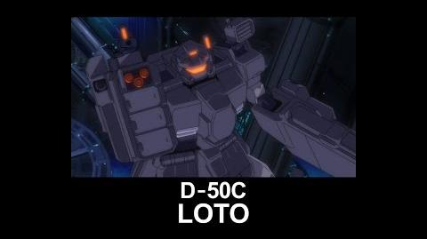 MSUC09 LOTO(from Mobile Suit Gundam UC)