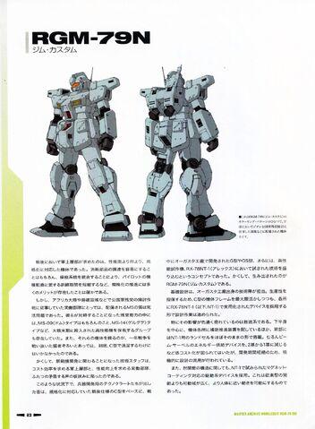 File:Master Archive GM 17.jpg