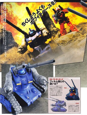 File:MG RX-75 Guntank Conversion Kit 2.jpeg