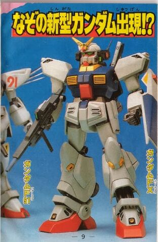 File:Gundam FX.jpg