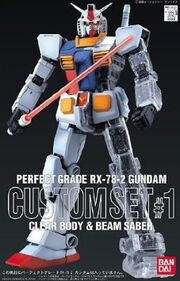 PGGundam-CustomSet1