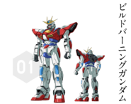 Build Burning Gundam Profile Pic