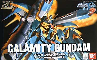 File:Hg seed-09 calamity gundam.jpg