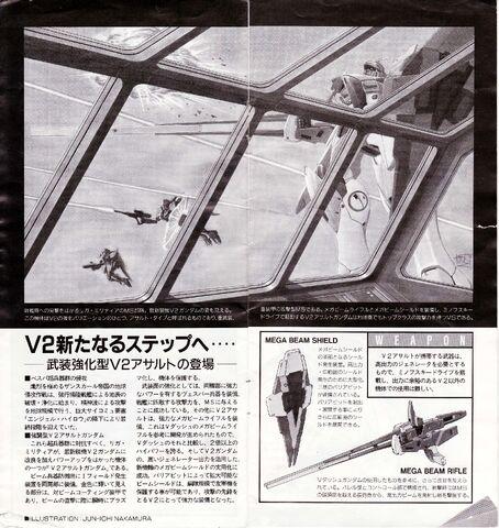 File:V2 Assault Gundam2.jpg