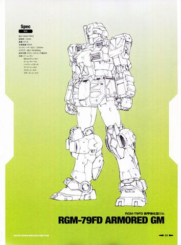 File:Armoredgm-specs.jpg
