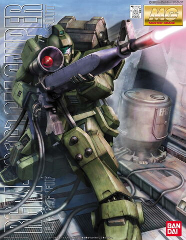 File:Mg-rgm79-g-sniper.jpg