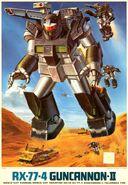 RX-77-4 - Guncannon II - Boxart