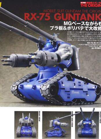 File:MG RX-75 Guntank Conversion Kit 1.jpeg