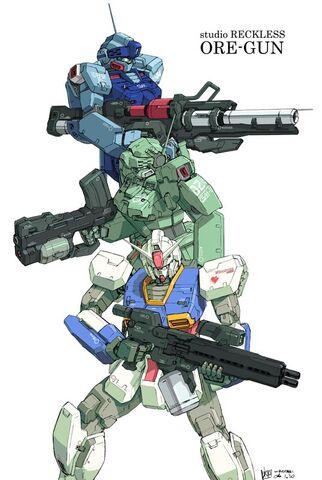 File:ORE-GUN 01.jpg