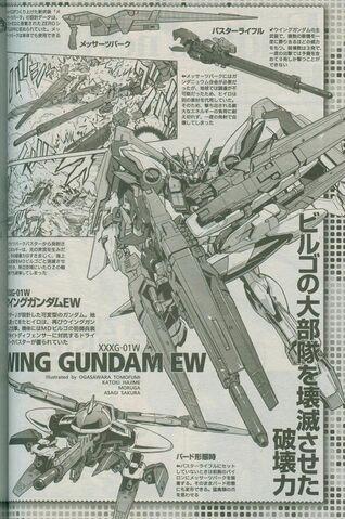 File:WinggundamEW-drei.jpg