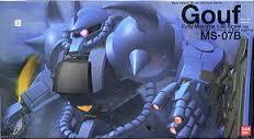 File:Gunpla HY2M Gouf box.png