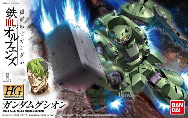 File:HG Gundam Gusion.jpg