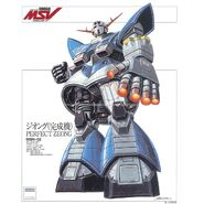 MSN-02 PERFECT ZEONG