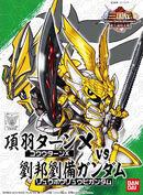 BBW Shin Kouu Turn X VS Ryuuhou Ryubi Gundam