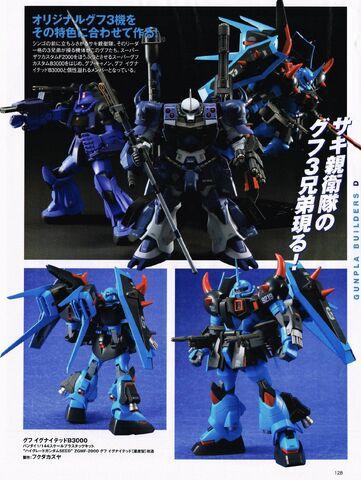 File:Gouf Cannon Super Gouf Custom B3000 Gouf Ignited B3000 1.jpg