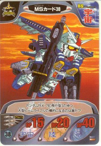File:Gundam Combat 23.jpeg