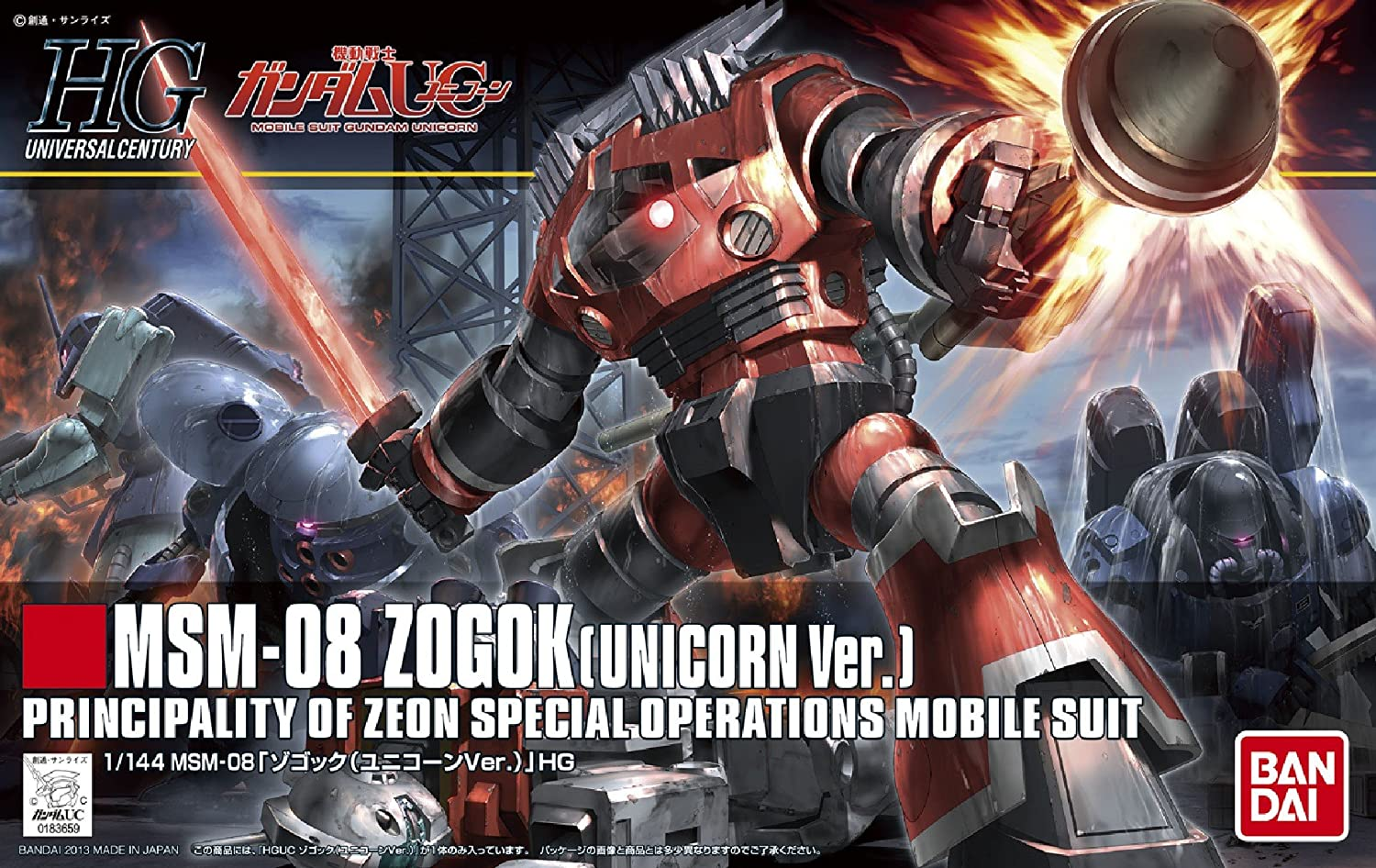 File:HGUC-Zogok-Box Art.jpg