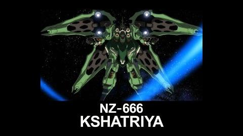 MSUC18 KSHATRIYA(from Mobile Suit Gundam UC)