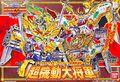 Thumbnail for version as of 03:50, November 7, 2015