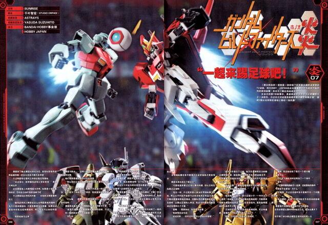 File:Gundam Build Fighters honno Eps 7.jpg
